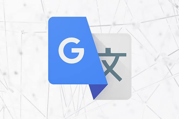 Google Neural Machine Translation featured image